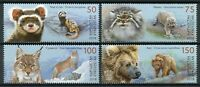 Kyrgyzstan KEP 2018 MNH Red Book Endangered Animals 4v Set Lynx Bears Stamps