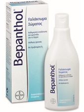 Bepanthol Body Lotion Daily Skin Care & Moisturization With Provitamin B5 200ml
