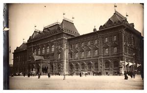 Russie, Moscou, Douma, hôtel de ville, 1912 Vintage silver print Tirage argent