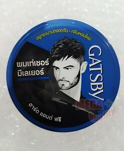GATSBY Hair Styling Wax Hard and Free From JAPAN 75 g