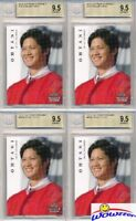 (4)SHOHEI OHTANI 2018 Leaf Premier Rookie #PR2 EXCLUSIVE ROOKIE BGS 9.5 Angels