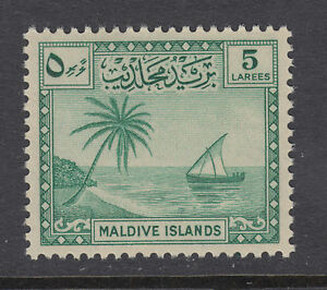 Maldive Islands Sc 22, SG 23, MNH. 1950 5L blue green Palm & Dhow, F-VF