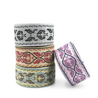 5/10 Medieval Woven Floral Border Jacquard Ribbon Embroidered Sewing Trim Craft