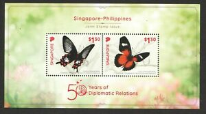 SINGAPORE 2019 PHILIPPINES JOINT ISSUE BUTTERFLY SOUVENIR SHEET OF 2 STAMPS MINT