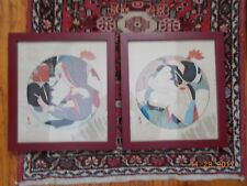 "Pair of Framed Prints on Silk, ""Geisha Embrace"""