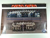 Vintage Hockey Maple Leaf Gardens Poster Pizza Pizza Toronto Maple Leafs