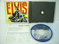 ELVIS PRESLEY Rocker Japan CD 1985 RPCD-1001