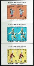 Korea SC# 939a-941a, Mint Never Hinged, 941a minor touched gum -  Lot 031917