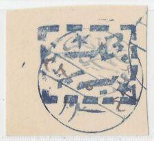 TURKEY 1922 ISSUE LOCAL AKPINAR PROVISIONAL 5KR. STAMP  ISFILA YP282 RRR