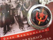 Reloj de bolsillo Unión Soviética URSS Rusia kgb seguridad estatal servicio secreto КГБ FSB