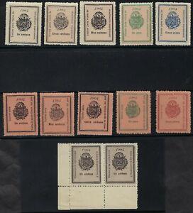 HONDURAS 1904 TWELVE REVENUE STAMPS TO 5 PESOS FOR LIQUOR
