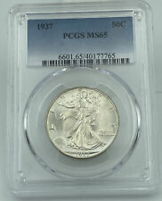 1937 PCGS MS65 Walking Liberty Silver Half Dollar 50C Lustrous Coin