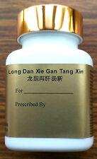 2 Bottles Long Dan Xie Gan Tang Xin Tablets