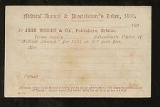MEDICAL 1893 JOHN WRIGHT PUBLISHERS QV STATIONERY STO BRISTOL