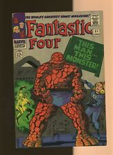 Fantastic Four 51 VG/FN 5.0 * 1 Book * 1st Negative Zone! Stan Lee & Jack Kirby!