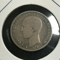 1873 GREECE SILVER 1 DRACHMAI NICE COIN