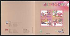 Macau, China 2020-1 New Year of Rat Stamp Booklet Zodiac Animal 鼠小本