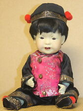 """Chinese Asian Doll 13"""" Painted Sonia Messer 1983 K 243 Jdk German Bisque Head"""