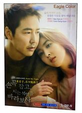 Korean Drama - Let's Hold Hands Tightly and Watch the Sunset