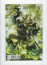 5 Ronin #2 | Hulk | Variant Cover | Very Fine/Near Mint (9.0)