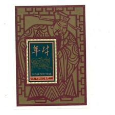 VINTAGE CLASSICS - Sierra Leone 1977 - Year Of The Ox - Souvenir Sheet - MNH