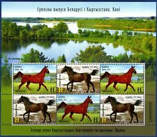 2017. Belarus. Joint issue of Belarus and Kyrgyzstan. Horses. Sheet. MNH.