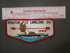 Boy Scout OA Totanhan Nakaha Lodge 16 Flap 7661DD