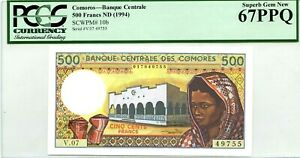 COMOROS 500 FRANCS 1994 BANQUE CENTRALE PICK 10 b LUCKY MONEY VALUE $ 288