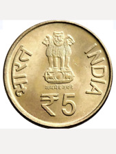 5 Rupees Mata Vaishnao Devi Shrine Board Commemorative Coin- Bombay Mint