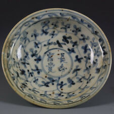 old chinese Ming dyn blue and white porcelain plate:Fu Gui Chang Ming
