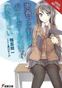 Rascal Does Not Dream of Bunny Girl Senpai. Vol. 1 by Hajime Kamoshida #44659 U