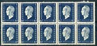 STAMP / TIMBRE FRANCE NEUF N° 684 ** bloc de 10 timbres MARIANNE DE DULAC