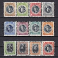 BARBADOS 1920, SG# 201-212, CV £150, MH