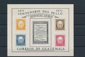 LO40308 Guatemala 1971 stamp anniversary good sheet MNH