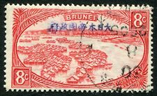 Brunei (Japanese Occupation) 1942-44 8c red SG J.10 used (cat. £12)