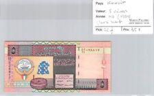 BILLET KOWEIT - 5 DINARS - ND 1994 - QUASI NEUF !