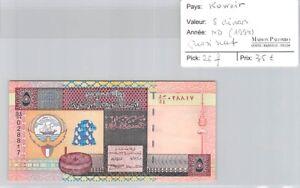 Geldschein Kuwait - 5 Dinare - ND 1994 - Quasi Neu