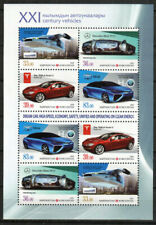 Kyrgyzstan Stamp - Cars of the 21st century Stamp - NH