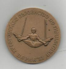 Orig.Teilnehmermedaille   EM im Turnen SOFIA (Bulgarien) 1983  !!  SEHR SELTEN