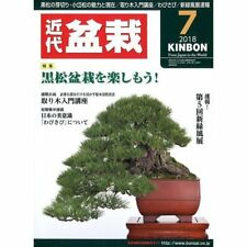 NEW Kindai Bonsai Hobby Magazine Kinbon July 2018 Ryokufu Ten Book Japan World