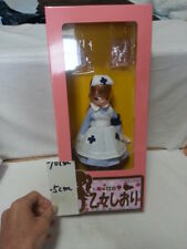 Otome Shiori Blue Nurse Dress Mamachapp MT