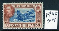 FALKLAND ISLANDS George VI 5/- 49 Ptg. SG161d L/hinged, verified, cat. £425.