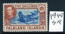 FALKLAND ISLANDS George VI 5/- 49 Ptg. SG161d L/hinged, verified, cat. £425.