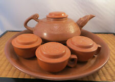 Vintage Chinese Red Clay Ceramic Tea Set Teapot 3 Cups w/ Lid Plate China