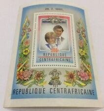 Bloc Feuillet - Rép. Centrafricaine - Birth of Prince William - Charles & Diana