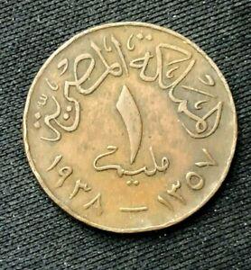 1938 Egypt 1 Millieme Coin XF    World Coin Bronze    #K1298
