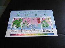 HONG KONG 1988 SG MS576 TREES  MNH