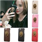 Fashion 3D Lion Head Metal Ring Holder Back Case Cover For iPhone 6 6s/6 Plus