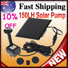 Solar Power Fountain Submersible Water Pump Garden Pond Pool Feature Kit Panel