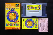 SUPER MARIO COLLECTION Nintendo Super Famicom SFC JAPAN Good.Condition
